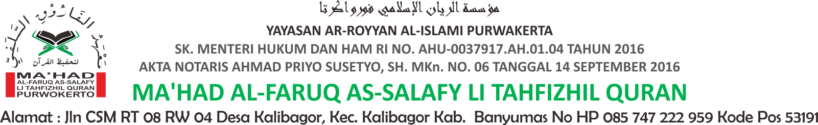 Website Resmi Ma'had Al Faruq As-Salafy Purwokerto