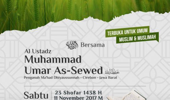 Audio Kajian Islam Ilmiah Masjid Jendral Besar Soedirman Purwokerto 23 Shofar 1439 H