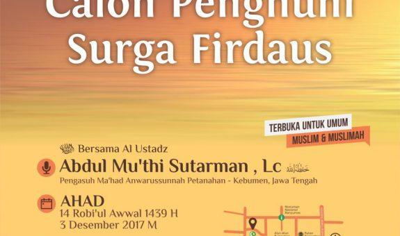 Audio Kajian islam Ilmiah Banyumas