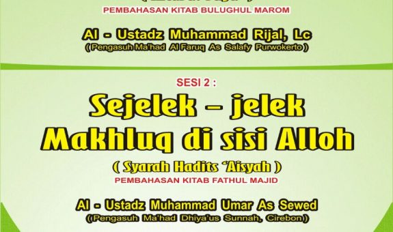 Audio Kajian Islam Ilmiah Purwokerto 22 Shofar 1439 H