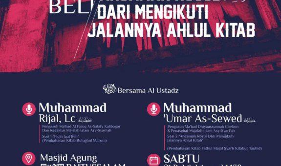 Audio Kajian Islam Ilmiah Purwokerto 21 Robi'ul Awwal 1439 H